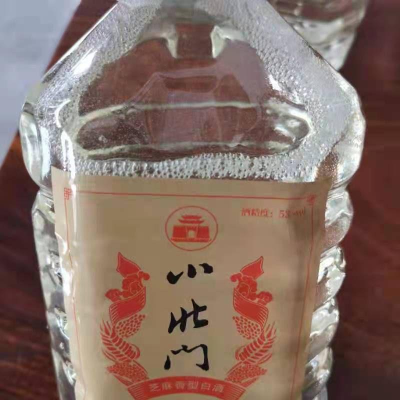 兴庆53度芝麻香酒